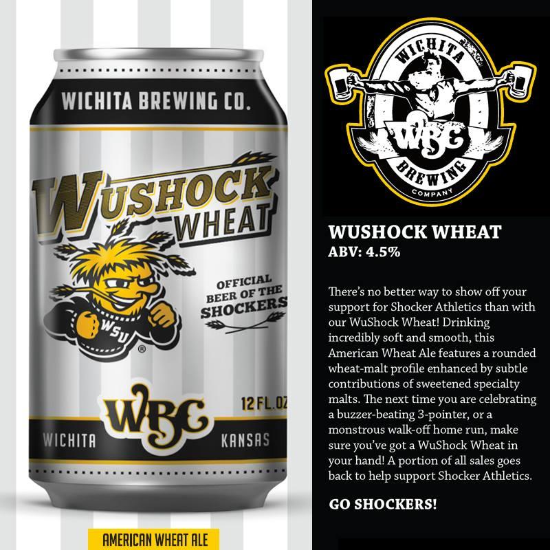 wushock brew_488328