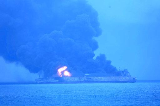 China Sea Collision_500586