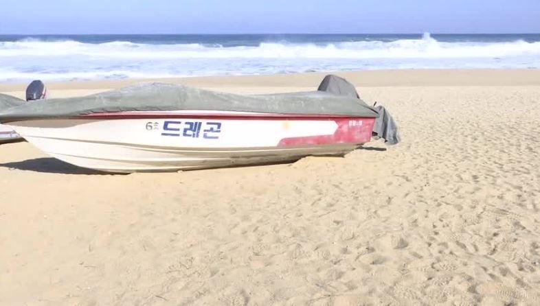 pyeongchangbeach_519885