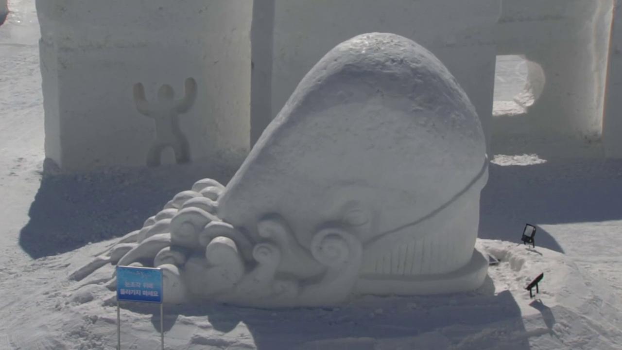 sculpture_517219