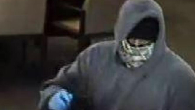 Capitol Federal Robbery Suspect.jpg
