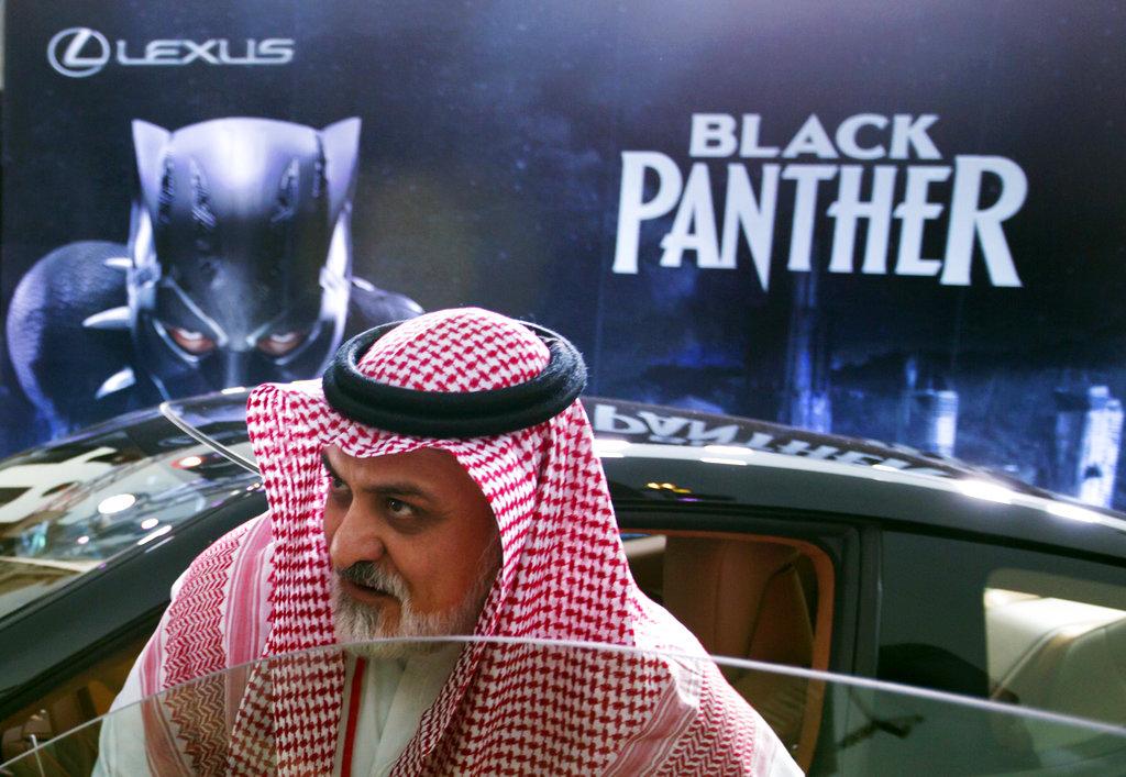 APTOPIX Saudi Cinema_1524139884725