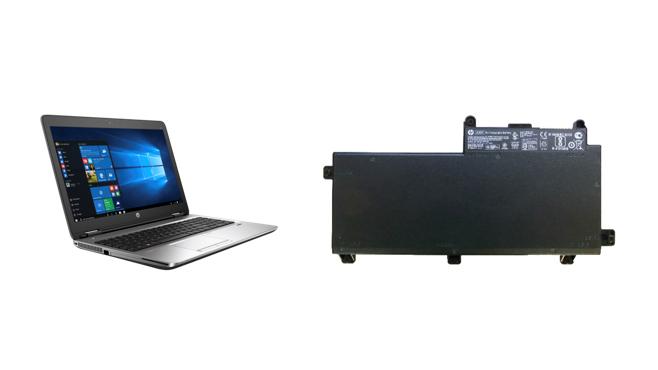 HP Recall battery_1552479251642.jpg.jpg