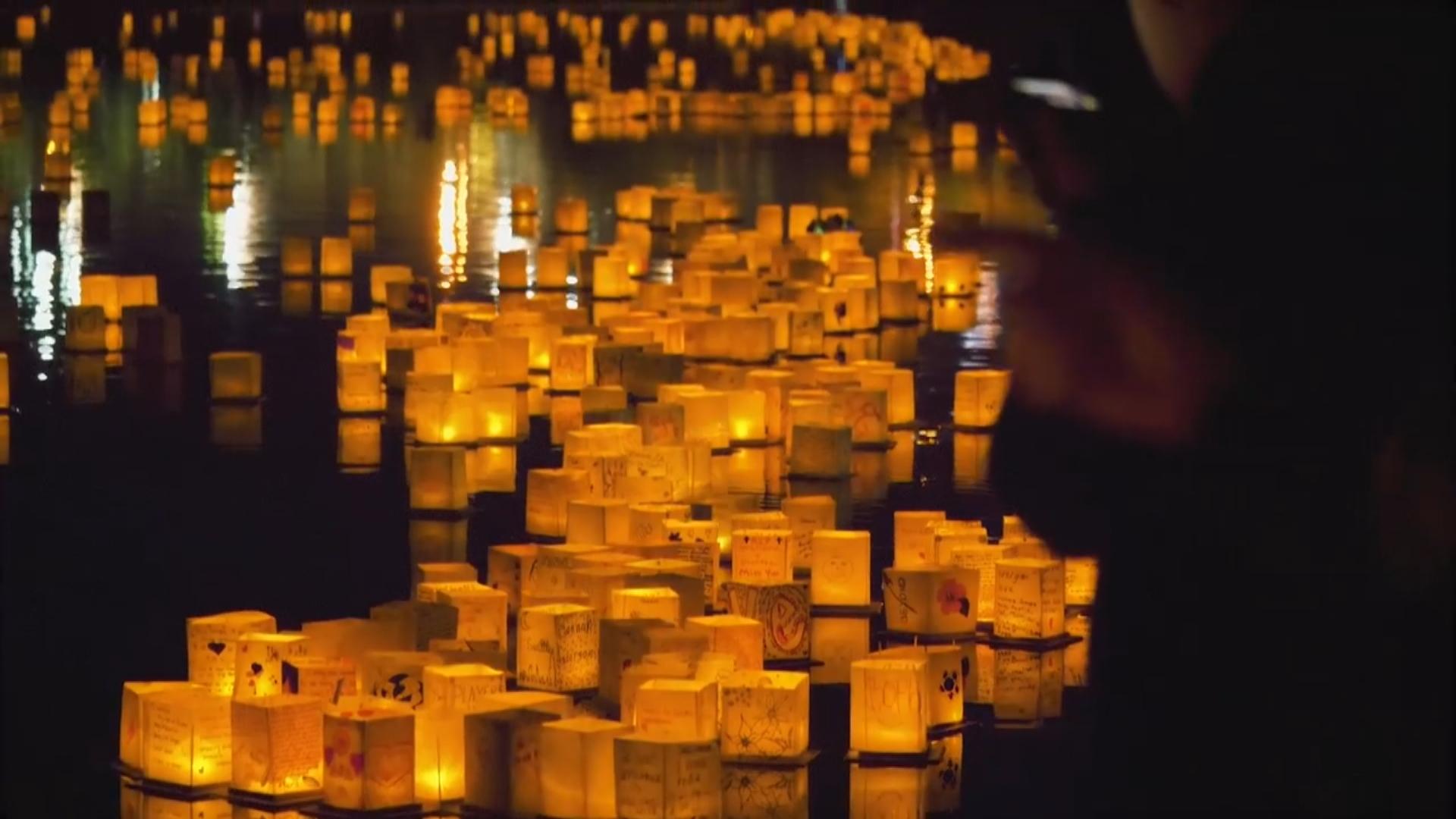 Water Lantern Festival_frame_1994_1556331309506.jpg.jpg