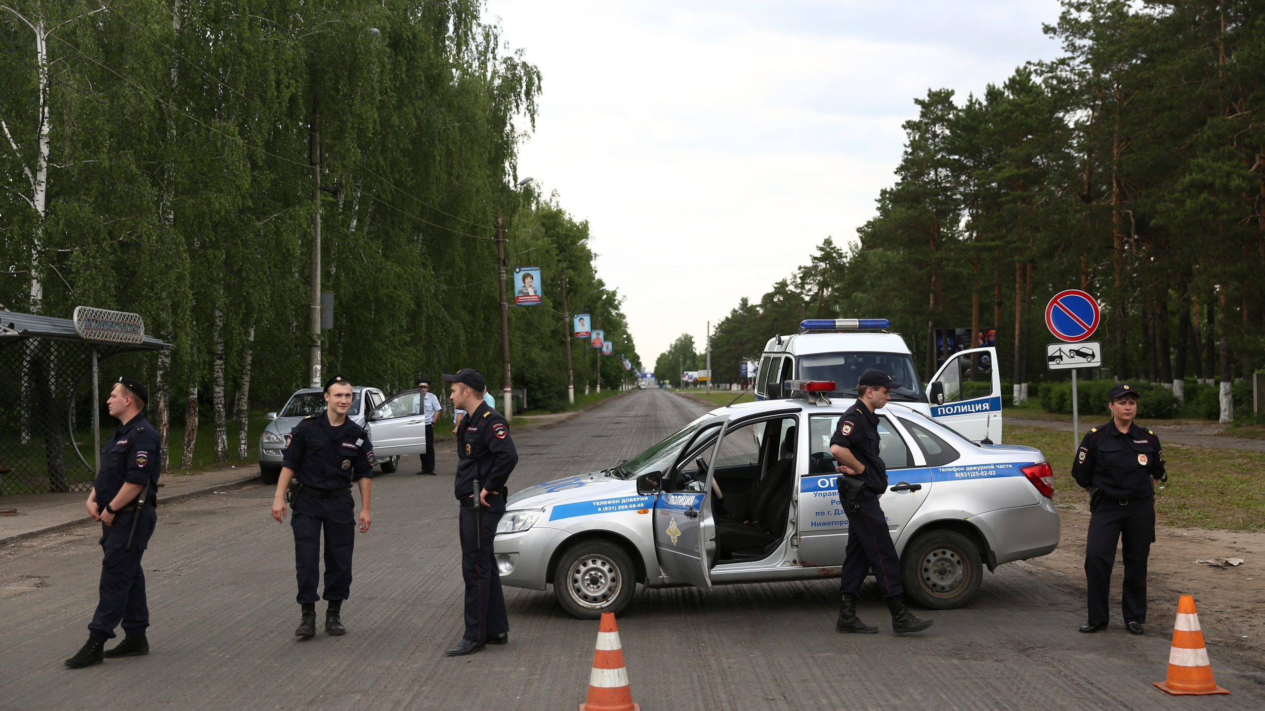 Police block a road after an explosion in a plant manufacturing TNT explosive in Dzerzhinsk