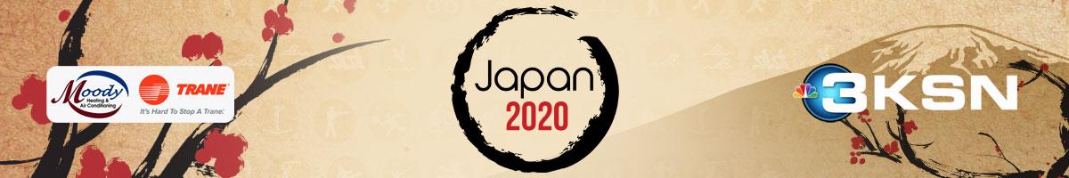 japanbanner